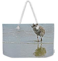 You Look Like Me Weekender Tote Bag