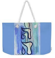 yv1 YUD HEY VAV HEY NAME OF GOD Weekender Tote Bag