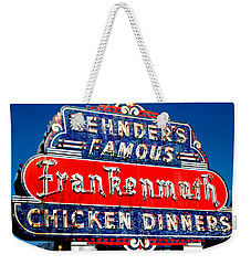 Zehnder's Frankenmuth Michigan Weekender Tote Bag