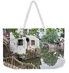 Zhouzhuang - A Watertown Weekender Tote Bag