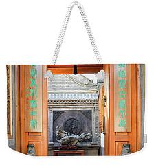 Fangija Hutong Weekender Tote Bag