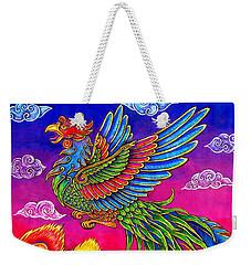 Fenghuang Chinese Phoenix Weekender Tote Bag