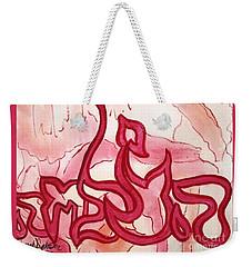 Hatzlacha Nf15-107 Weekender Tote Bag