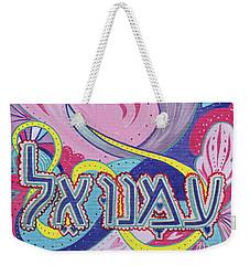 Immanuel Weekender Tote Bag