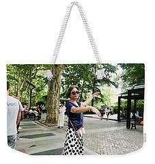Jing An Park Weekender Tote Bag