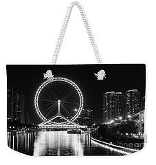 Tianjin Eye Weekender Tote Bag