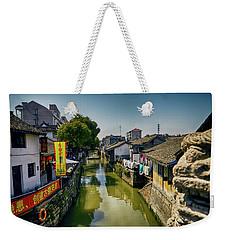 Water Village Weekender Tote Bag