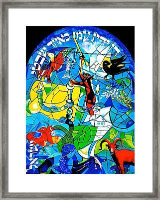 Dan Framed Print by Susan Robinson