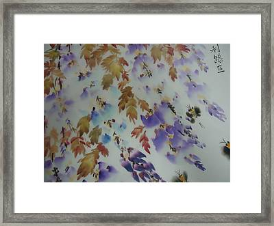 Flower0727-5 Framed Print