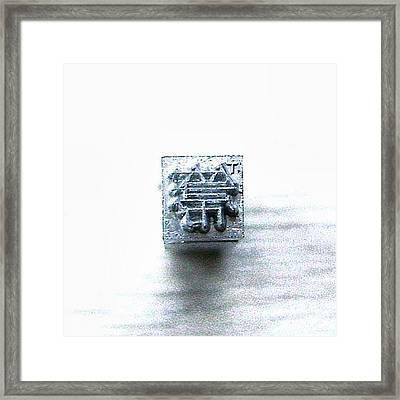 箒 Houki = Broom @ebay #ebay Framed Print