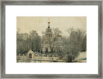Old Russian Church Framed Print by Mikhail Pankov