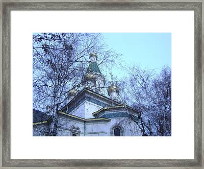 Orthodox Church Framed Print
