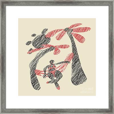 Siesta  Framed Print