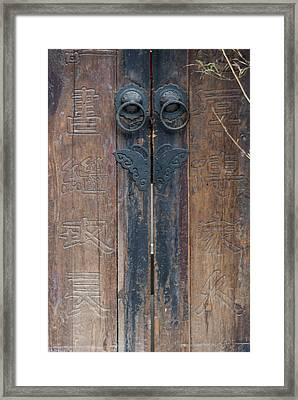 0056-door Framed Print