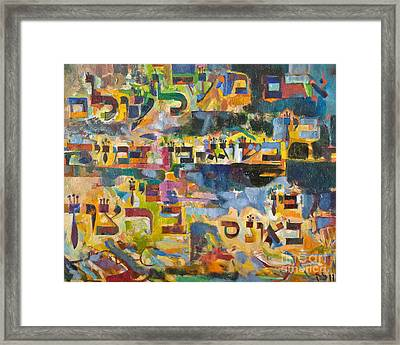 A Person Is Always Accountable Framed Print by David Baruch Wolk