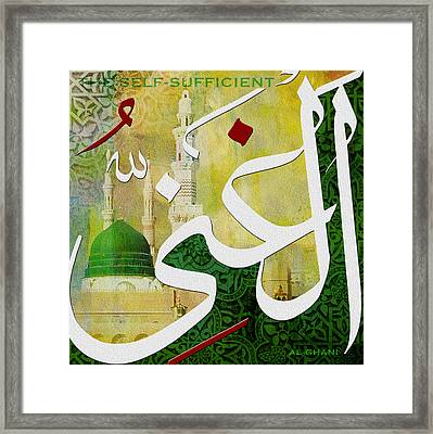 Al Ghani Framed Print by Corporate Art Task Force