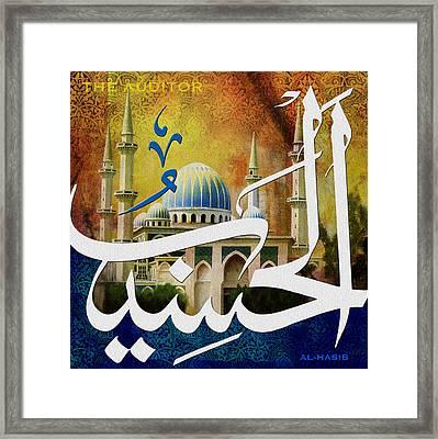 Al Hasib Framed Print by Corporate Art Task Force