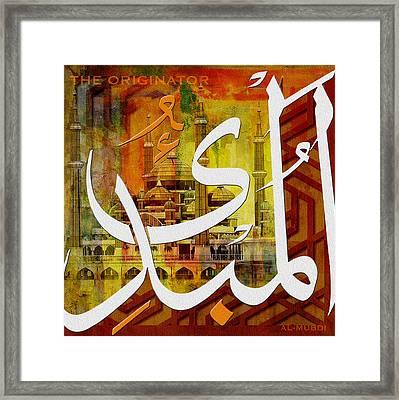 Al Mubdi Framed Print by Corporate Art Task Force