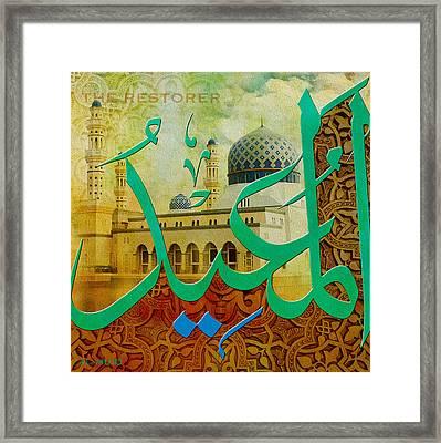 Al Muid Framed Print by Corporate Art Task Force