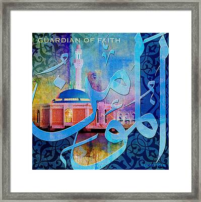 Al Mumin  Framed Print by Corporate Art Task Force