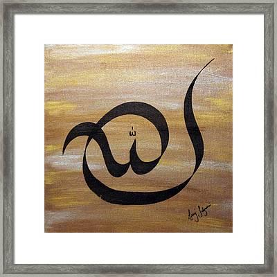 Allah God Framed Print by Areej Sabzwari