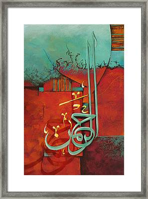 Ar-rahman Framed Print by Catf