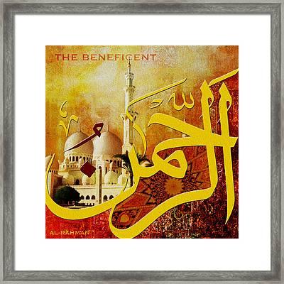Ar Rahman Framed Print by Corporate Art Task Force
