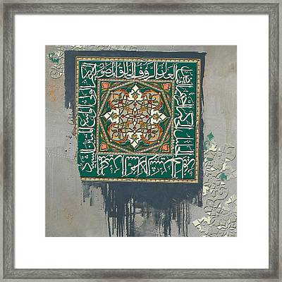Arabesque 24 Framed Print by Shah Nawaz