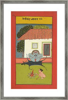 Asanas And Mudras - Hata Yoga Framed Print by British Library