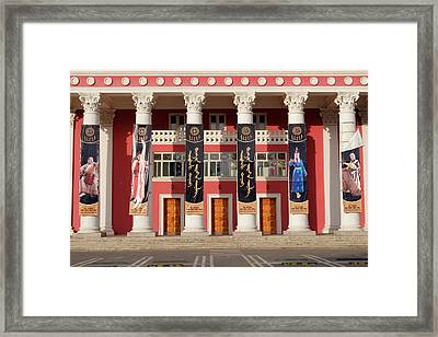Asia, Mongolia, Ulaanbaatar, Mongolian Framed Print by Emily Wilson