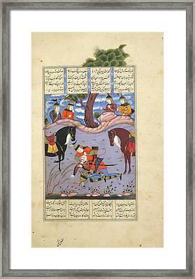 Bizhan Killing Human Framed Print by British Library