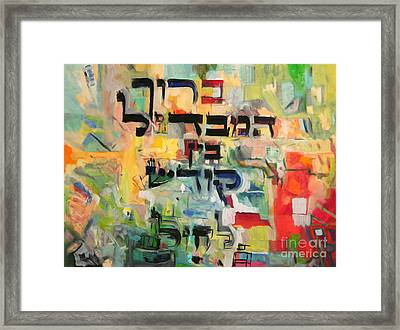 Blessed Is He Who Distinguishes Between The Sacred And The Profane Framed Print by David Baruch Wolk