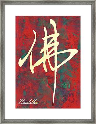 Buddha - Chinese Letter Pop Stylised Etching Art Poster  Framed Print by Kim Wang