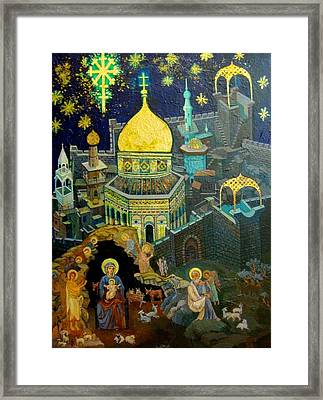 C03  The Nativity  Jerusalem Framed Print