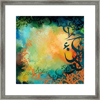 Calligraphy Framed Print