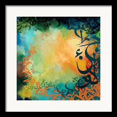 Iraqi Framed Prints
