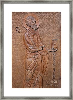 Carved Wooden Door Of The Tsminda Sameba Cathedral Framed Print by Robert Preston