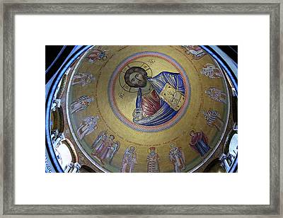 Catholicon Framed Print by Stephen Stookey