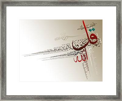 Chaar Qul Framed Print by Catf