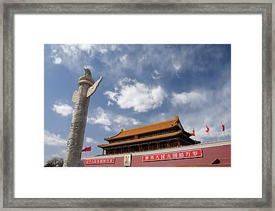 China, Beijing, Forbidden City (aka Framed Print by Cindy Miller Hopkins