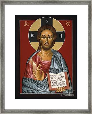 Christ All Merciful 022 Framed Print by William Hart McNichols