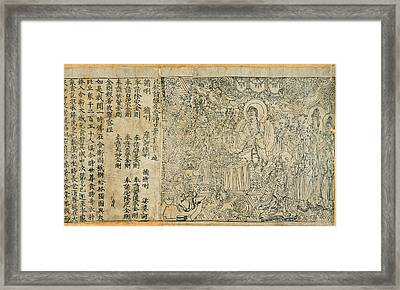 Diamond Sutra Scroll Framed Print by British Library