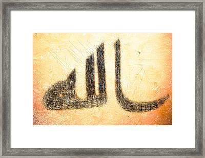 Divine Name Framed Print by Tom Gowanlock