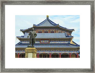 Dr Sun Yat-sen's Memorial Hall Framed Print