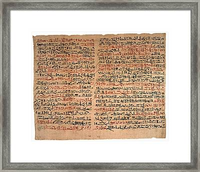 Edwin Smith Papyrus Framed Print