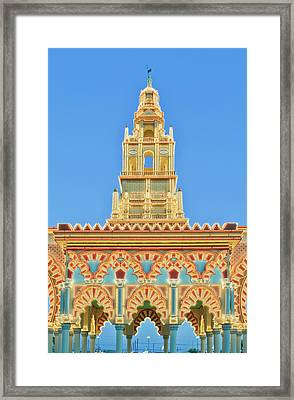 Europe, Spain, Andalucia, Cordoba Framed Print
