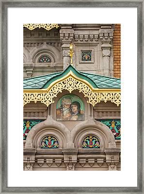 Germany, Hesse, Darmstadt Framed Print by Walter Bibikow