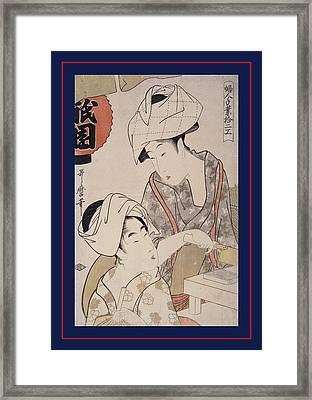 Gion-dôfu = Gion Bean Curd, Kitagawa Framed Print by Artokoloro