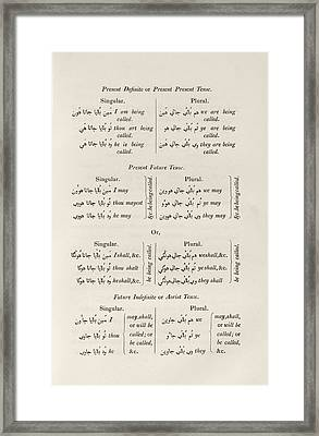 Hindustani Grammar Framed Print by Middle Temple Library