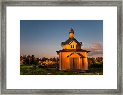 Holy Source. Karelia Framed Print